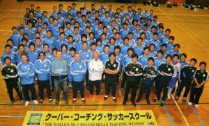 coerver_caoching_japan_trained_coaches-1